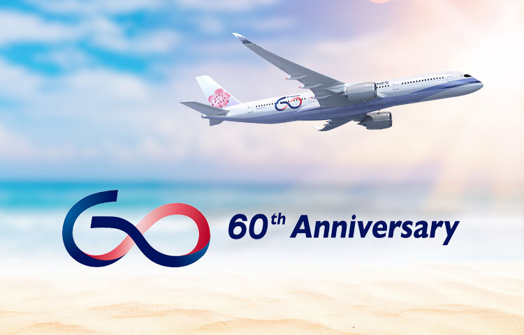 china airlines 60th anniv image